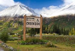 Hotel deals in McKinley Park, Alaska