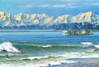 Discount hotels and attractions in Yakutat, Alaska