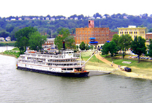 Discount hotels and attractions in Marietta, Ohio